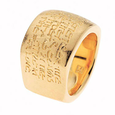 "Ring ""Touffle"" in Gelbgold"